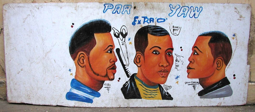 Long vintage commercial art sign advertising the Paa Yaw Barbershop 3 men's heads on white background